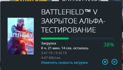 bf5closedalpha.png