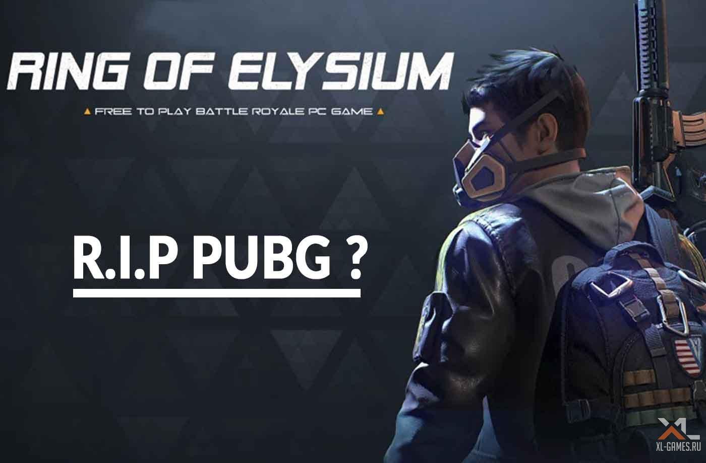 new-free-pc-game-ring-of-elysium.jpg